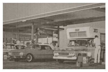 1970s Gas Station Source: Unknown